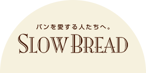 slowbread